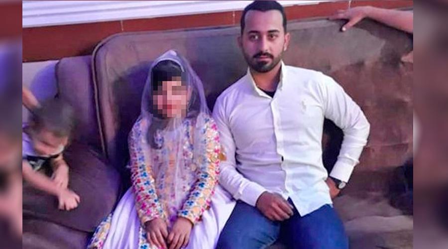 VÍDEO: Anulan el matrimonio entre un hombre y una niña de 9 años tras volverse viral el vídeo de la boda