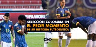 Selección Colombia en el PEOR momento de su historia futbolística